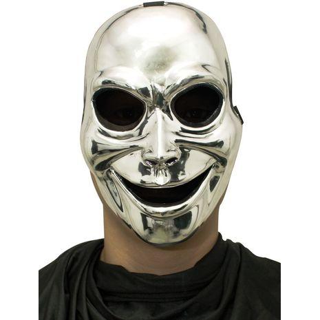 Маска Зловещий призрак серебряная